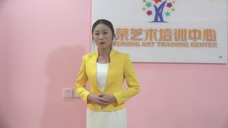 五河县向荣艺术培训中心2019届播音主持模拟考试暨汇报表演(下)20181207