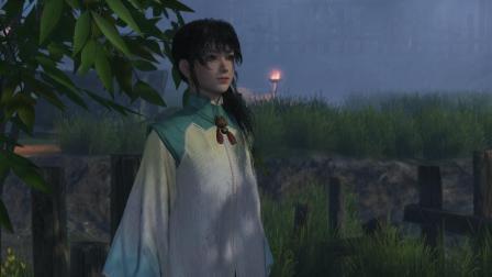 【玛露塔】古剑奇谭3 流程28