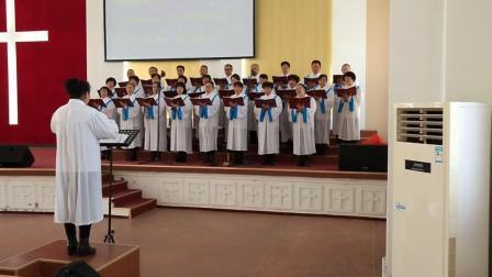 251每想到你歌----;牟平基督教堂圣诗班献唱