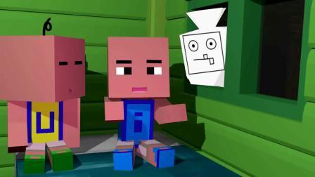 我的世界动画-双胞胎晚安-Vino Animation