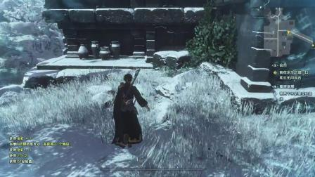 【玛露塔】古剑奇谭3 流程46