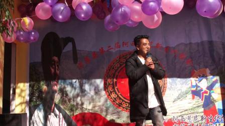 宁蒗县第二届阿西惹尼新生代聚会2