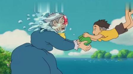 悬崖上的金鱼公主-精灵前来帮忙,两个孩子最终回到了母亲的身旁