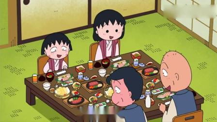 樱桃小丸子-小丸子和家人的假期,泡温泉,吃大餐,真好!