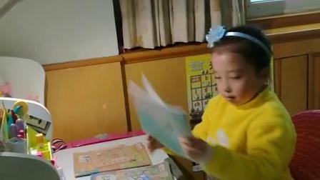 武汉红领巾劳动实践-一年级2班-程萧昳