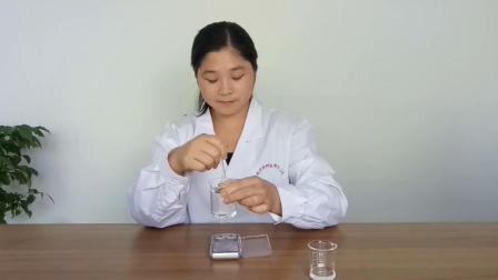沈博士护肤坊DIY面膜液制作视频教程