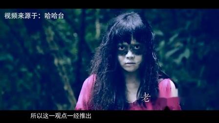 1998年轰动台湾的灵异事件,红衣小女孩诡异随行