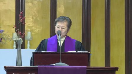 201812.9高英牧师——基督再来的盼望
