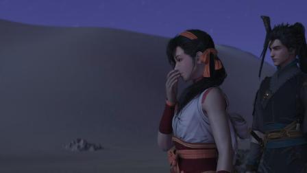 【玛露塔】古剑奇谭3 流程11