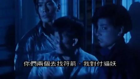 猫妖杀入警察局找刘家良报仇,王晶搞笑演技不输