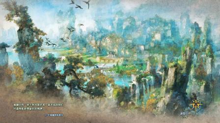 【玛露塔】古剑奇谭3 流程15