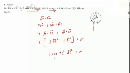 C9考点3.1   巧用三角形外心性质