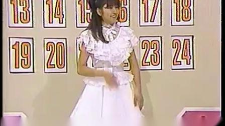 石川秀美めざめ- ザ・ヒットステージ最終回1984年3月25日