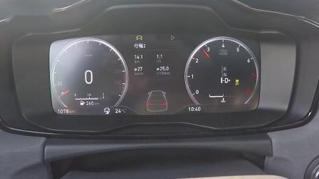 领克03超级评测加速测试视频。