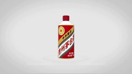 安讯奔-AccessReal(安甄品)应用案例 - 茅台酒 ( 简短)