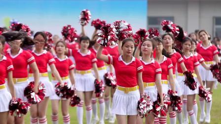 2018.11.30广州大学运动会啦啦操表演