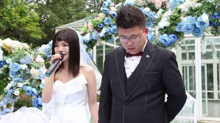 婚礼——为你圆梦