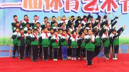 """12.新民场小学""""童心向党·快乐运动""""第二届体育"""