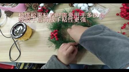 圣诞花环制作视频
