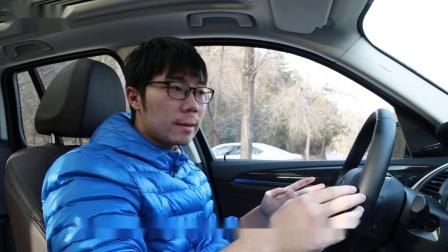 """终于国产但拒绝""""加长""""行不行?试驾华晨宝马X3"""