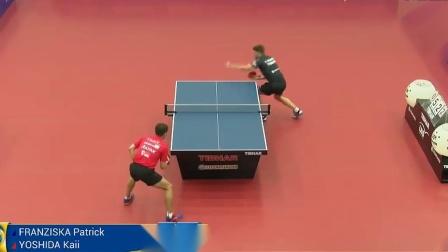 弗朗西斯卡vs吉田海伟 2018年国外冠军联赛剪辑
