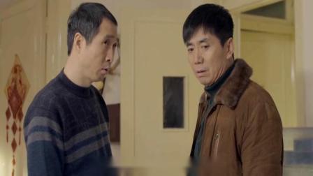 《继父回家》李母和杨德利争执李家姐弟劝解他们丁洁责怪李宽