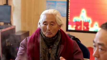 包老太太90寿辰