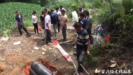 贵州毕节市丧葬风俗,农村土葬过程,现在很少见到了
