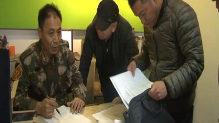 代县七部门联合对校外培训机构开展专项