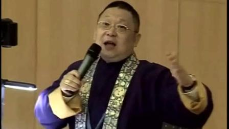 李居明姓名改运学视频