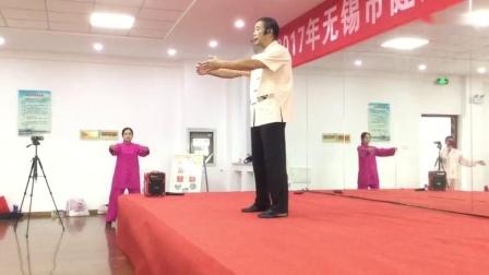 五禽戏的气功呼吸虞定海_高清
