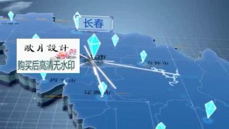 吉林省地图地理位置区位区域定位常用穿越视频AE模板