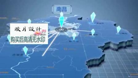 江西省地图江西地理位置区位区域定位常用地图视频AE模板