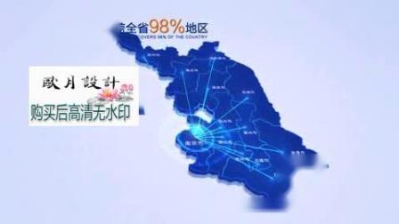 江苏省地图地区地理位置云层穿越三维区位优势视频AE模板