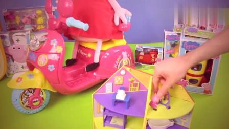 好有趣的小猪佩奇直升飞机和冰淇淋外卖车等玩具