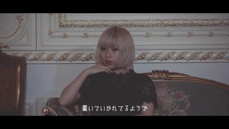 卫斯理地塚日本全女子摇滚 ガールズロックバン