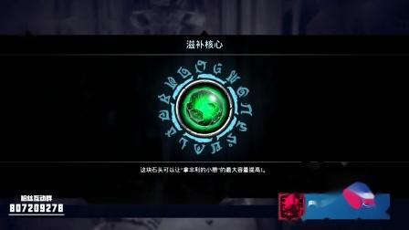 《自爆小分队:暗黑血统3》下