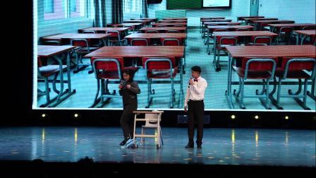大学生二人搞笑小品老师与小明的故事