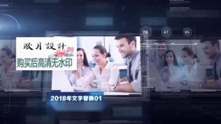 科技科技图文展示图文蓝色图片展示多企业宣传片视频AE模板