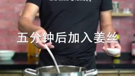 郝老板海参美食之海参小米粥的做法