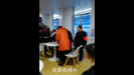贵州省都匀市育英市场棚户区改造听证会投票实况录播2018年12月10日民意反应