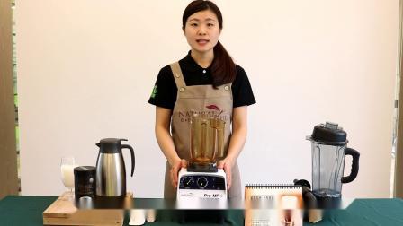 自然法則健康飲料吧教學-拿鐵咖啡(卡布奇諾)