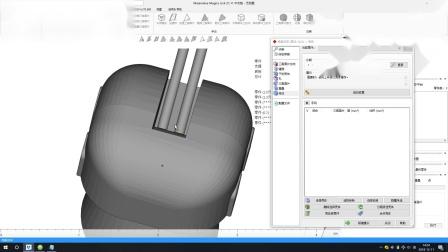 3D打印 Materialise Magics 模型修复讲解视频教程四