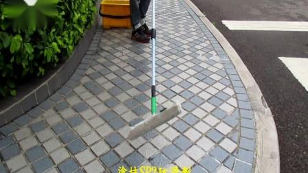 H-1376 社區-戶外-人行道-走道-石英磚地面止滑防滑施工工程 - 影片