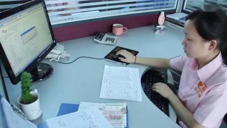 智皇科技企业宣传视频