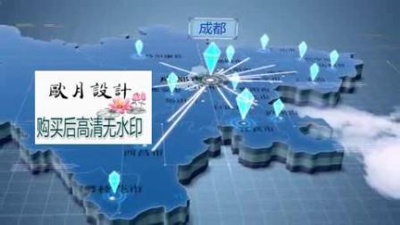 四川省地图地理位置地理区位区域定位常用视频AE模板