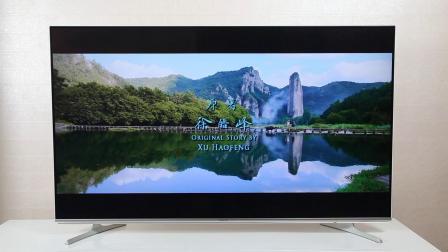 酷开K6S电视语音操控体验