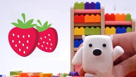《方块熊乐园》你们猜方块熊最喜欢的水果是什么?西瓜?