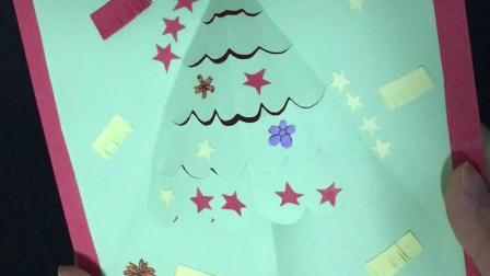 【手工视频】立体圣诞节手工贺卡制作  创意生活DIY手工剪纸折纸制作 儿童手工大全  幼儿园节日贺卡作业