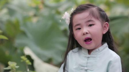 大连四岁的许颂(小贝贝)的第一部原唱歌曲MV《春夜喜雨》